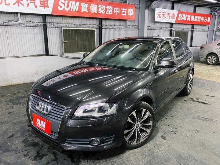 正2010年 Audi A3 Sportback 2.0TFSI  全額貸款 超額貸款 找錢車 非自售 一手車