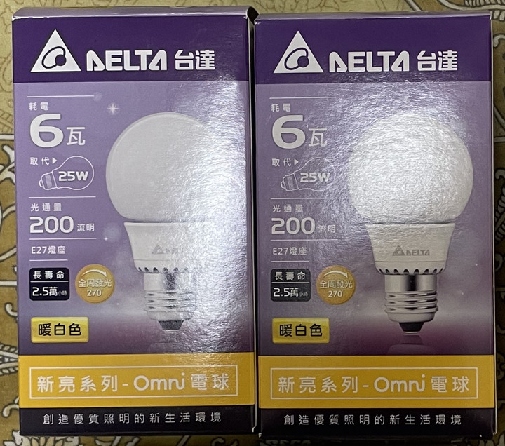 DELTA 台達電子 6W LED 燈泡(E27 / 暖白色 / 200lm)