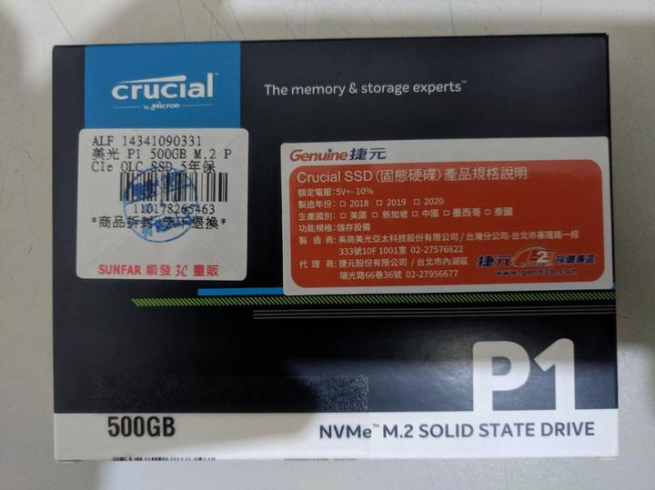 美光 P1 500G M2 SSD