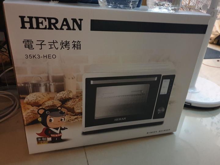 禾聯 35K3-HEO 電子式電烤箱