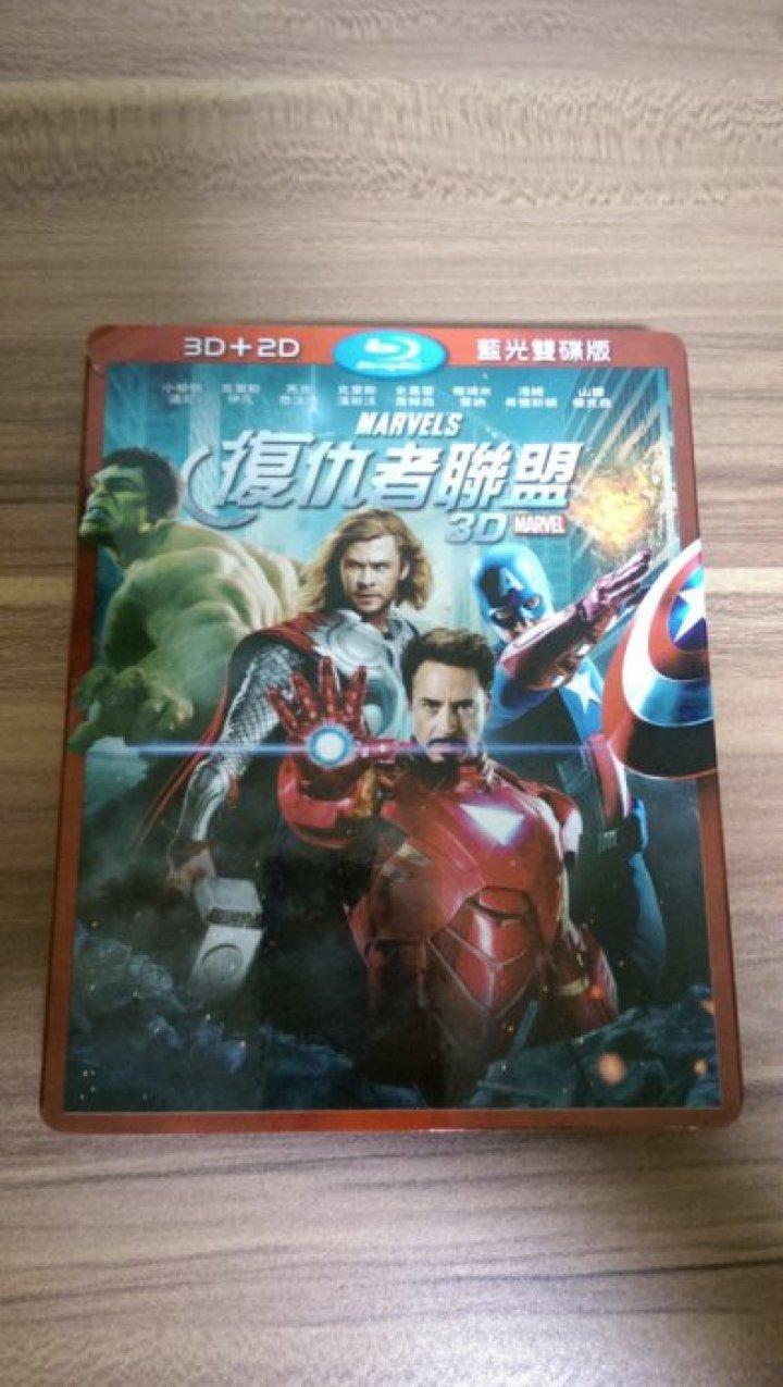 復仇者聯盟 The Avengers 3D + 2D 雙碟限定版 BD