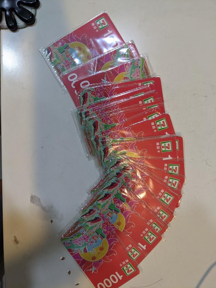 7-11 商品卡 面額 1000元 共有30 張 93折
