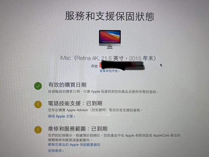 2017年購買,2015 apple iMac 4K 21.5 i5/8G/1T fusion HDD