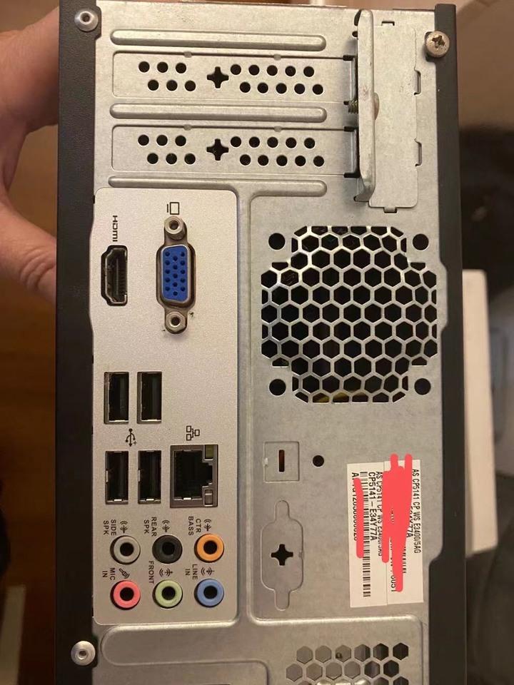 ASUS ESSENTIO DESKTOP PC