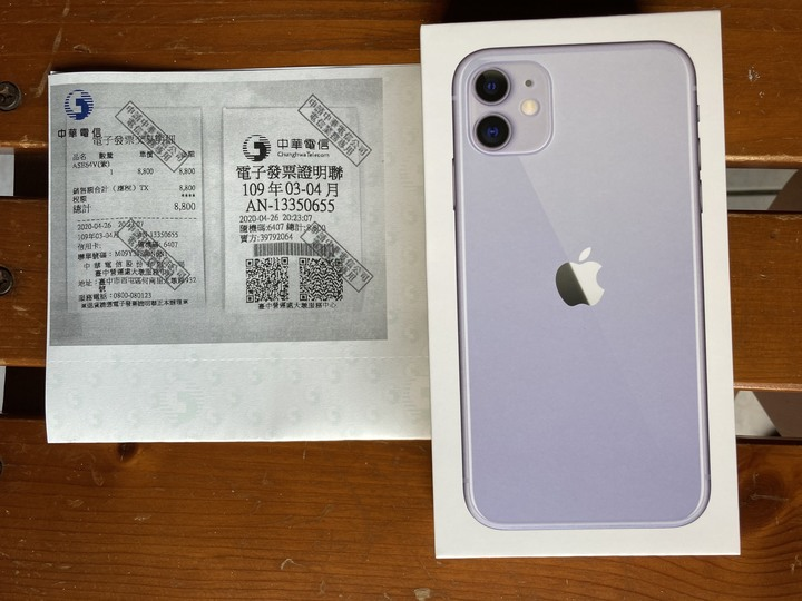 原裝全新 iPhone 11 64g 紫色