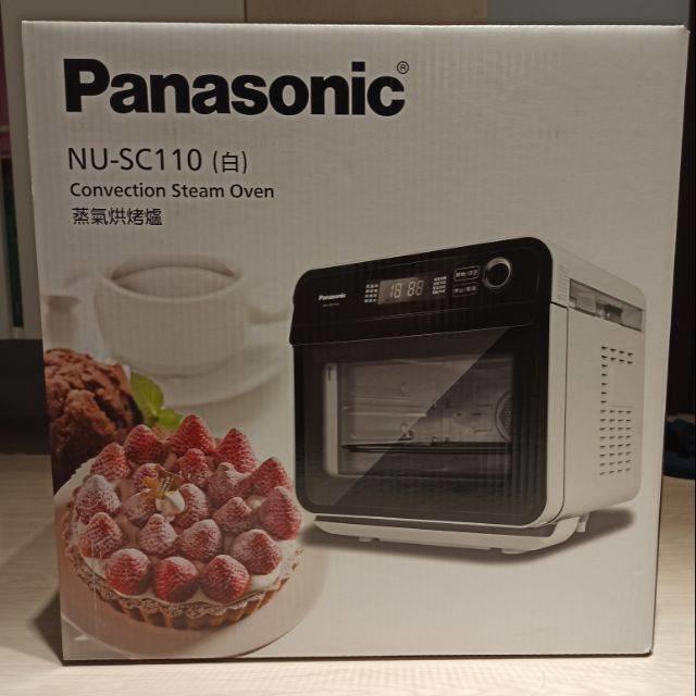 Panasonic國際牌 蒸氣烘烤爐 NU-SC110