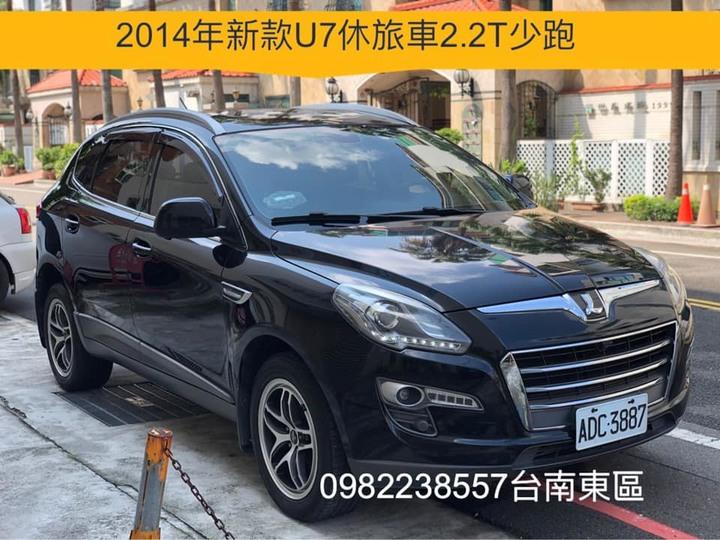 自售2014年式納智捷新款U7休旅車SUV 2.2T MPV