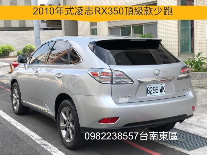 自售2010年式凌志RX350休旅車4WD RX330 RX450H RX300