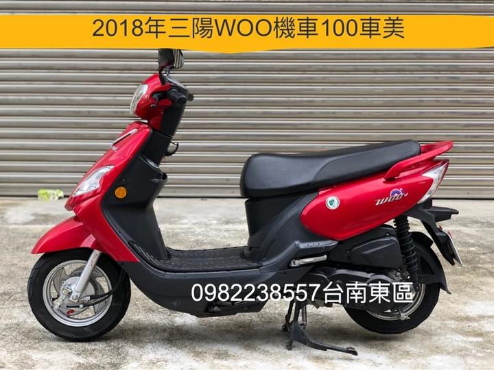 自售2018年三陽 WOO機車 100cc摩托車 里程少 JET125 VJR125 勁戰 雷霆125 MANY110