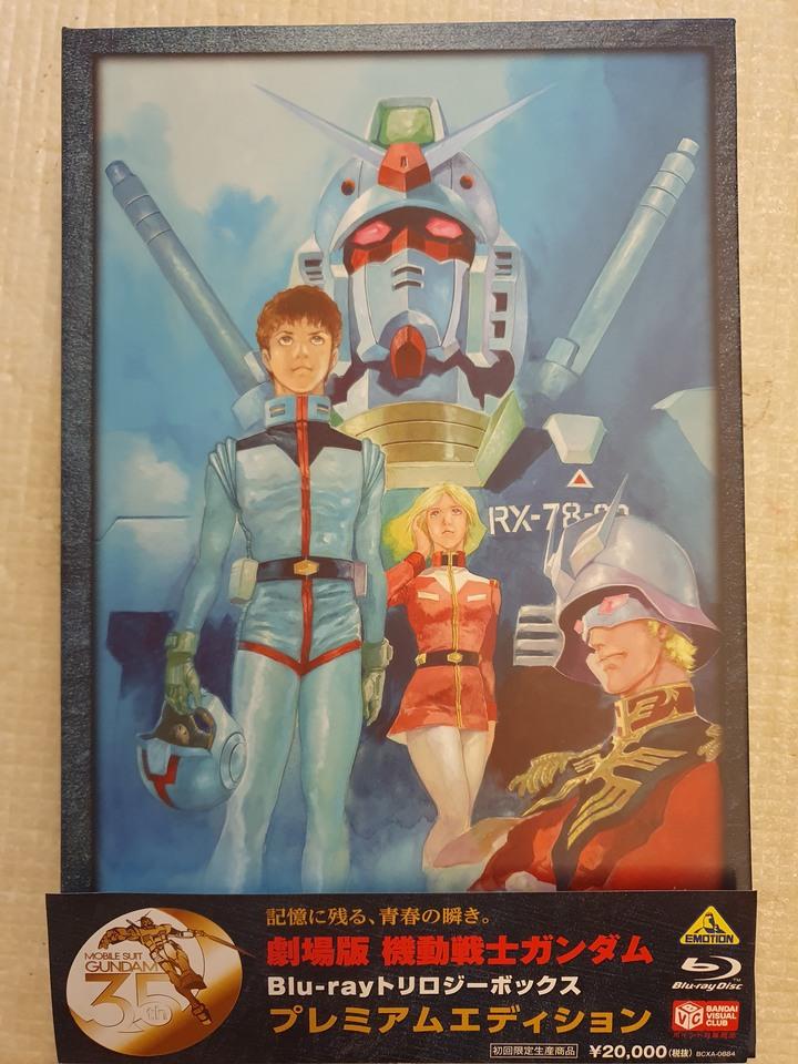 機動戰士 戲埸版Blu-ray (日版)