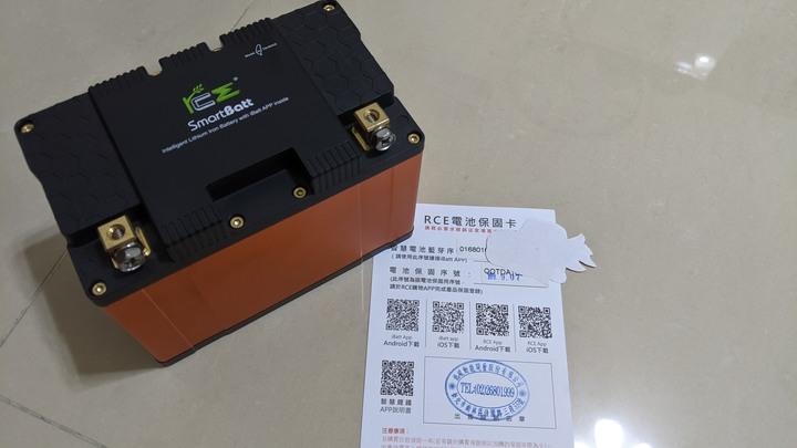 二手 RCE 12V 智慧鋰鐵電池 10.0Ah-A 智慧電池 (9/12號寬型A規)
