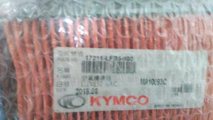 光陽原廠 KYMCO Racing 125 150 雷霆 LFB5 空氣濾芯