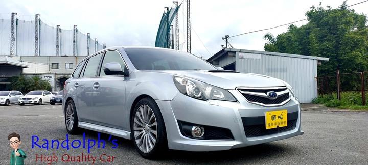2012年 SUBARU LEGACY 2.5 GT 水平對臥引擎 全時四輪傳動 高性能旅行車款 低月付全額貸3500交車
