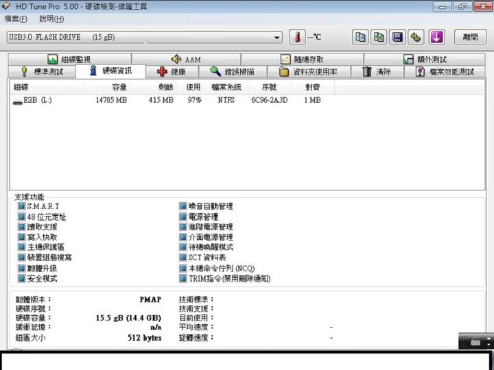終保U3隨身碟 [交換] USB2.0規格