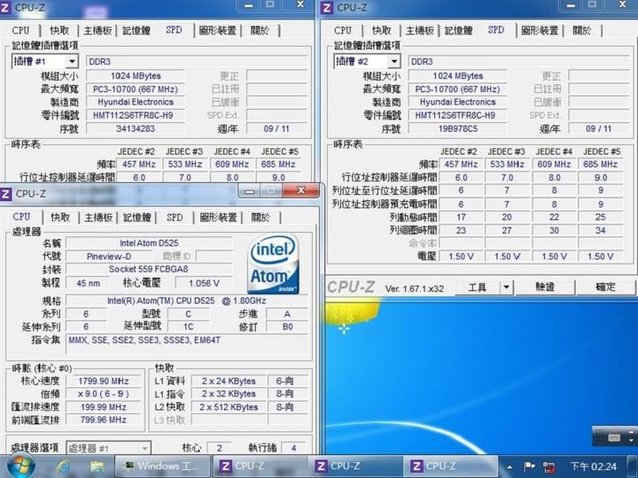 1155腳位處理器 [交換] USB有線網路卡