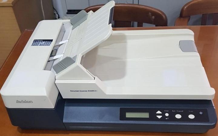 Avision AV620C2+ 雙面自動進紙+平台掃描器