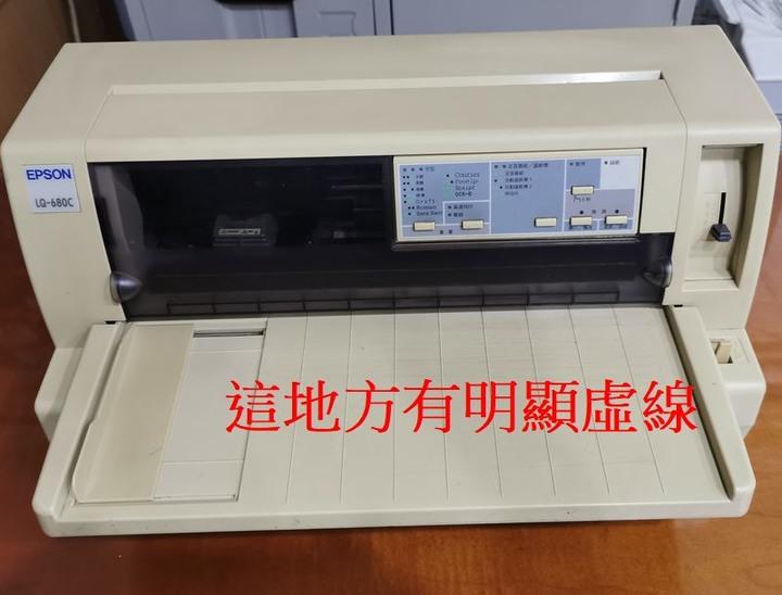 EPSON 點矩陣印表機LQ-680C