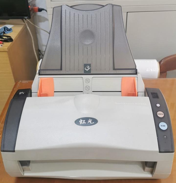 Avision AV210C2 饋紙式掃描器