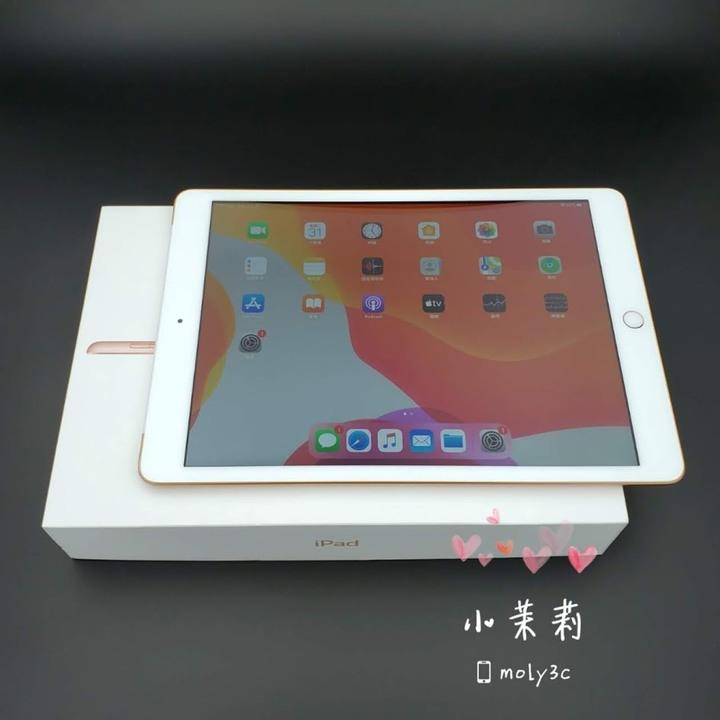 保固中 Apple iPad7 LTE 32G Wi-Fi+Cellular 可插卡 10.2吋 金 iPad 7 32GB台灣公司貨