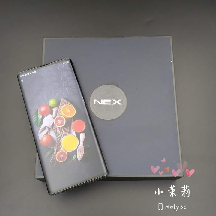 台灣公司貨 NEX 3 8G 256G 6.89吋 無界瀑布螢幕艦機 流光之夜 NEX3 螢幕險