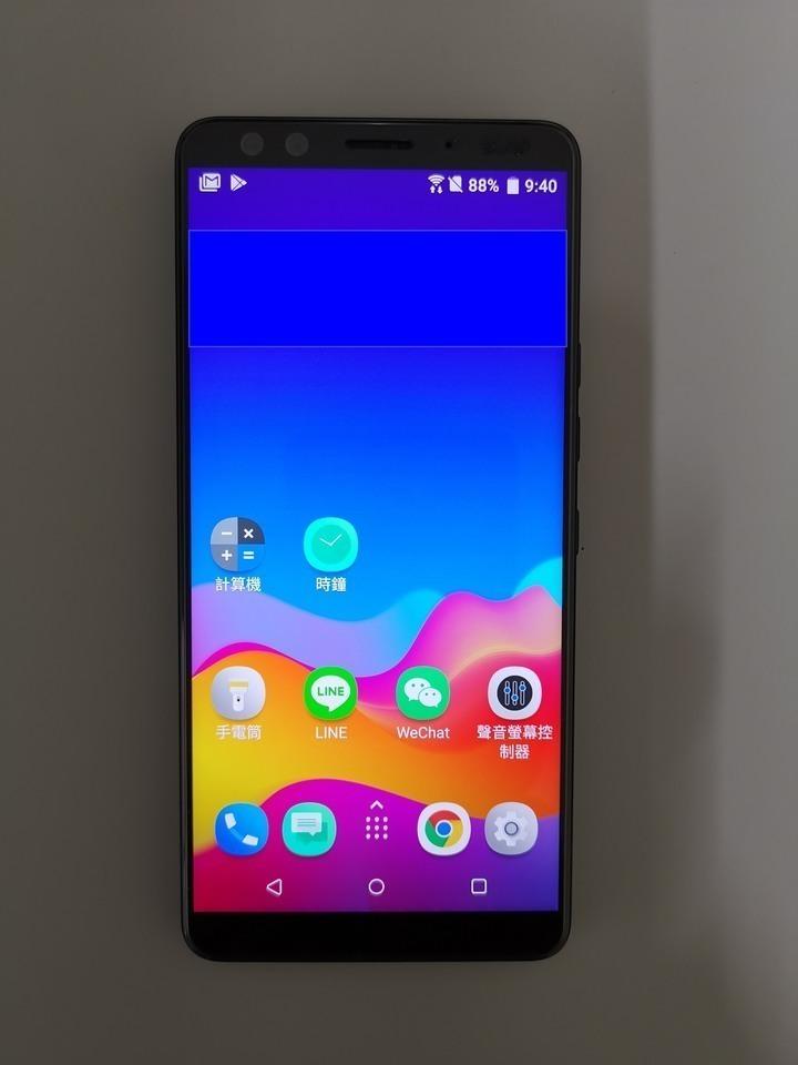 台版 HTC U12+ U12 PLUS 6G/128G 無傷不換物