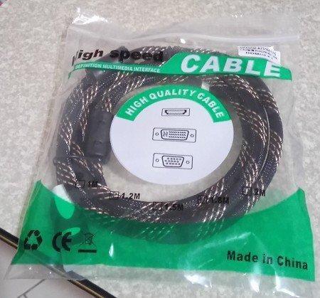 雙色HDMI線/1.8M