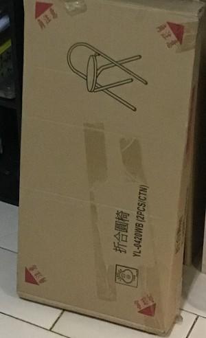 折合圓椅/免組裝/全新未拆/長36 x 寬38cm x 高68cm