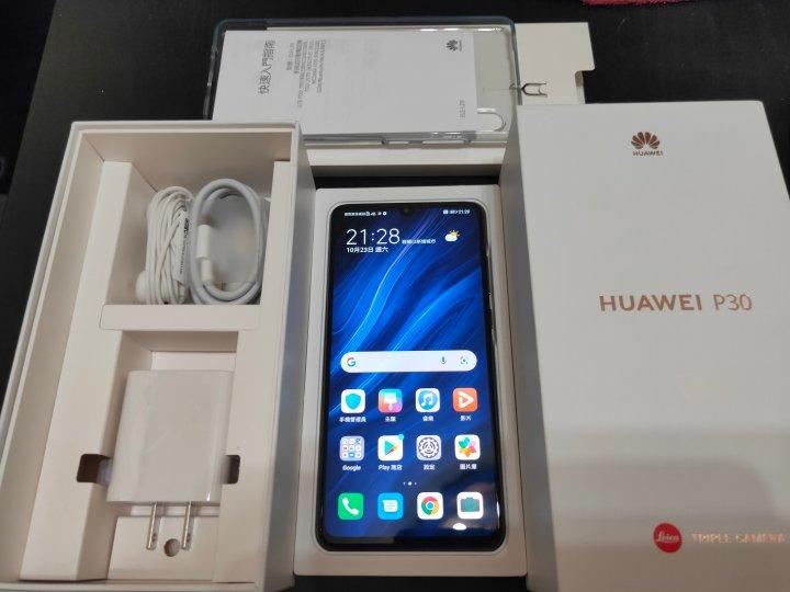 華為 Huawei P30 8g/128g亮黑