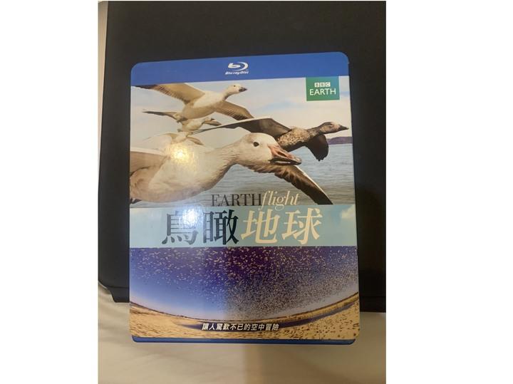 藍光紀錄片 BBC 鳥瞰地球 EARTH flight 雙碟裝 得利台版