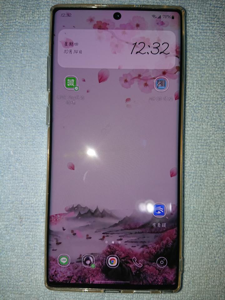 Samsung Note10+ 256Gb 星環銀[可交換 S20 128G 或 S21 128G]