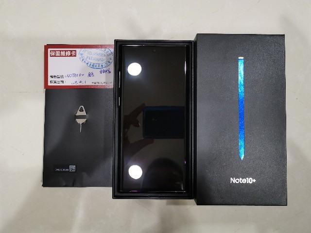 Note 10+ 星環銀 12/256G