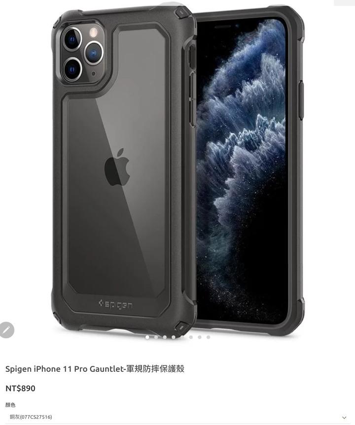 SPIGEN iphone 11 pro 5.8 Gauntlet 軍規防摔保護殼 (銅灰色)