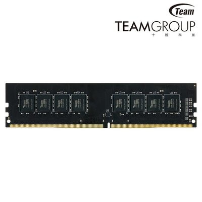Team 十銓 ELITE DDR4 2666 16GB 桌上型電腦記憶體