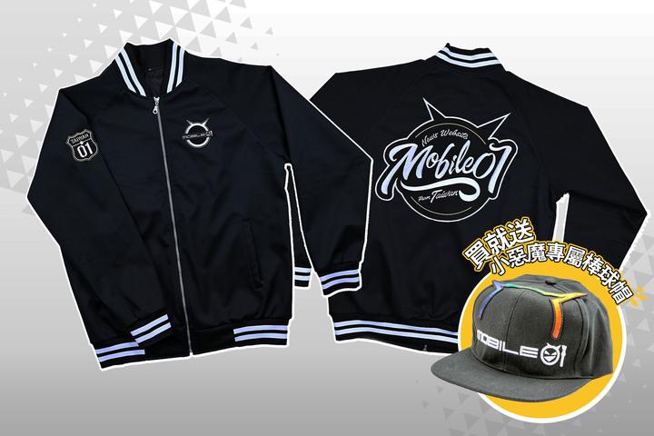 2020 小惡魔棒球外套(買就送小惡魔棒球帽)