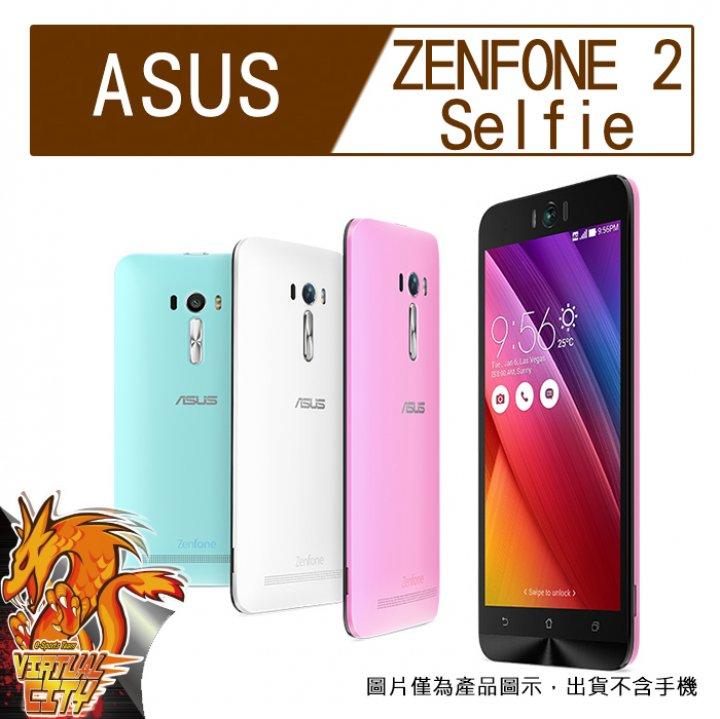 【桃園-虛擬城市】ASUS ZenFone 2 Selfie(5.5吋)-9H 玻璃膜 手機螢幕保護貼