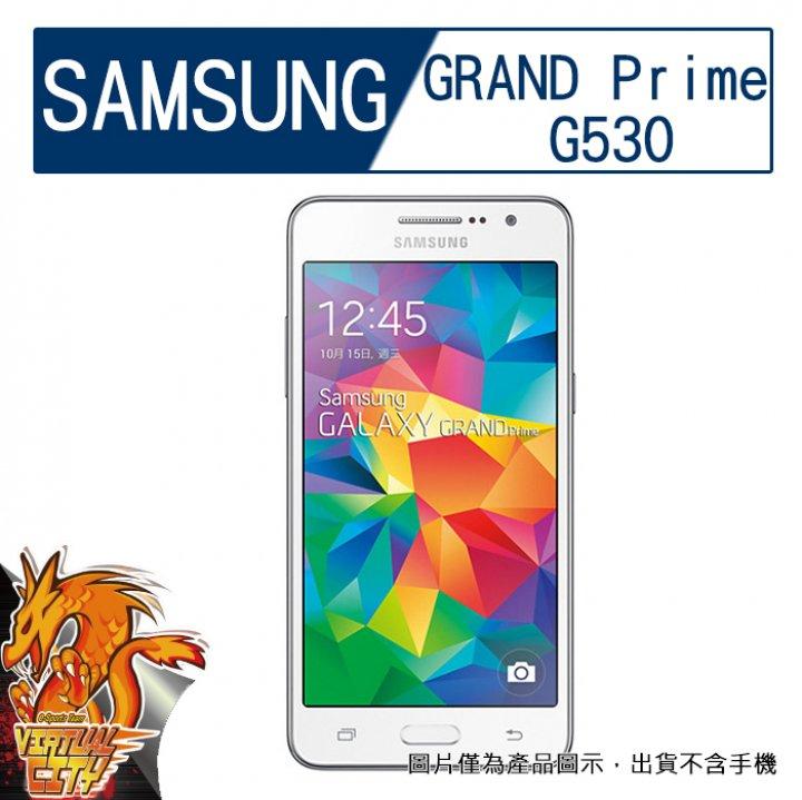 【桃園-虛擬城市】Samsung G530 GRAND Prime -9H 玻璃膜螢幕保護貼
