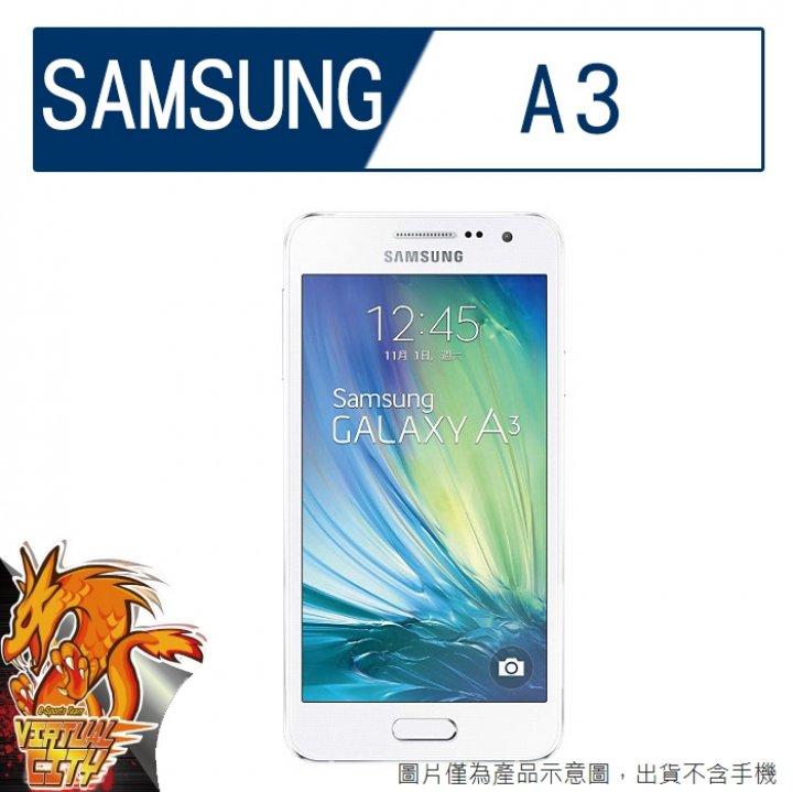 【桃園-虛擬城市】Samsung Galaxy A3-9H 2.5D 頂級鋼化玻璃膜螢幕保護貼