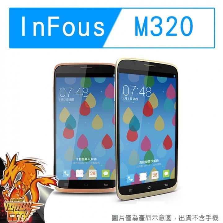 【桃園-虛擬城市】InFocus 富可視 m320-9H玻璃膜 螢幕保護貼  三片$199