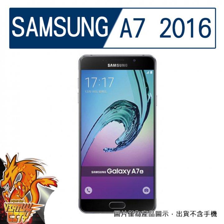 【桃園-虛擬城市】Samsung Galaxy A7 2016 -9H玻璃保護貼