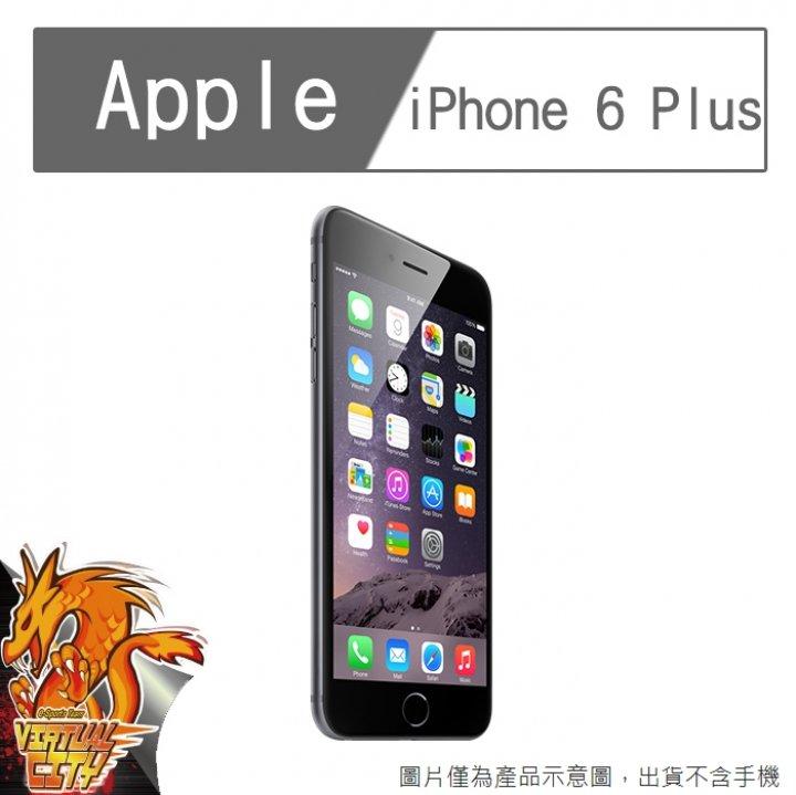 【桃園-虛擬城市】iPhone 6 Plus-9H 2.5D 玻璃保護貼膜