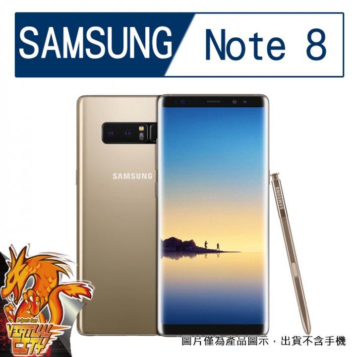 【桃園-虛擬城市】Samsung 三星 Note8 -9H玻璃膜螢幕保護貼 非滿版