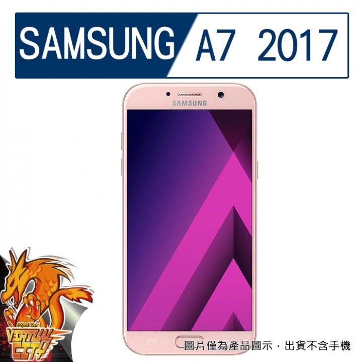 【桃園-虛擬城市】Samsung 三星 A7 2017 -9H玻璃膜螢幕保護貼