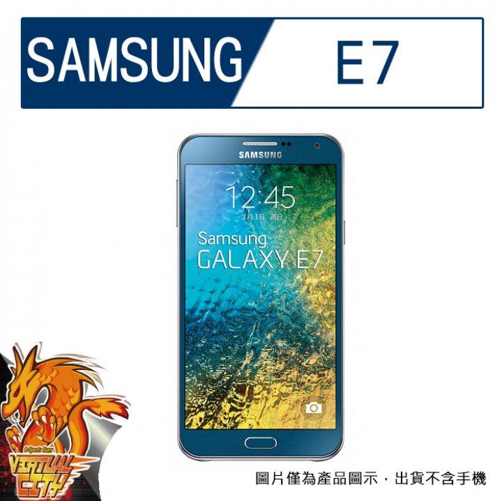 【桃園-虛擬城市】Samsung E7 -9H 玻璃膜螢幕保護貼