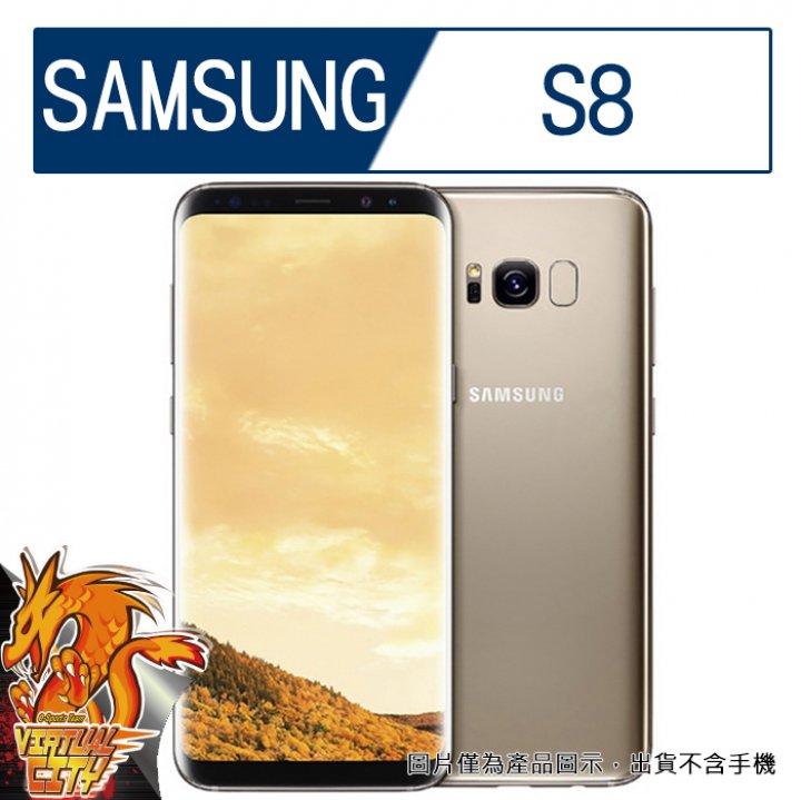 【桃園-虛擬城市】Samsung 三星 S8 -9H玻璃膜螢幕保護貼