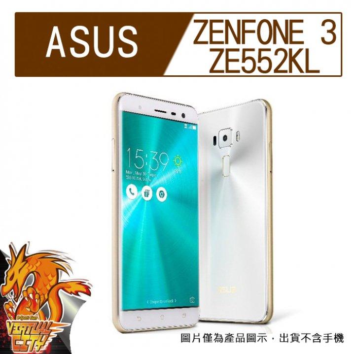 【桃園-虛擬城市】ASUS ZenFone 3 5.5吋(ZE552KL) -9H 玻璃膜 手機螢幕保護貼