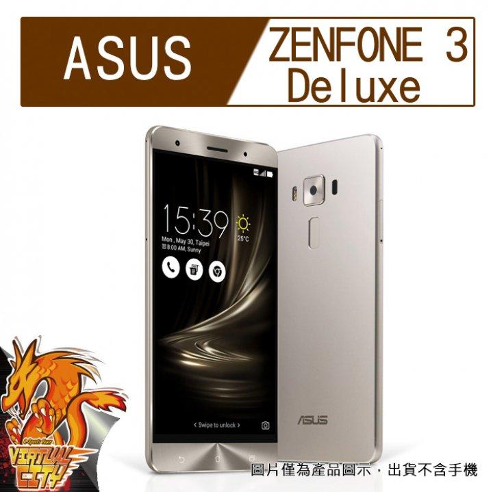 【桃園-虛擬城市】ASUS ZenFone 3 Deluxe 5.7吋(ZS570KL) -9H 玻璃膜 手機螢幕保護貼