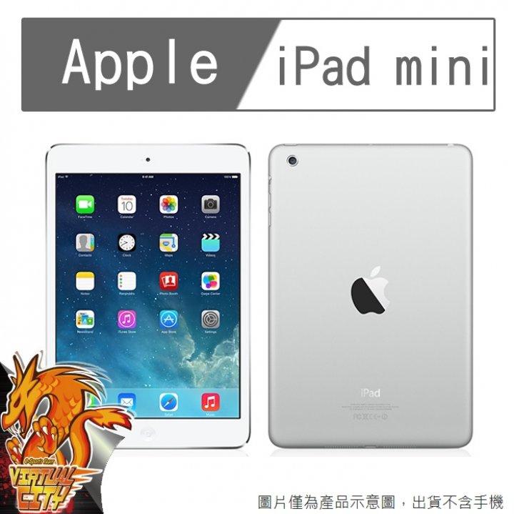 【桃園-虛擬城市】iPad mini / iPad mini 4 -9H 2.5D 邊緣導角鋼化玻璃膜螢幕保護貼