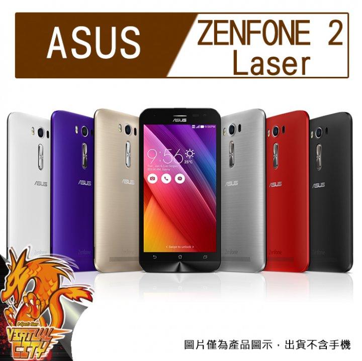 【桃園-虛擬城市】ASUS ZenFone 2 Laser -9H 玻璃膜 手機螢幕保護貼