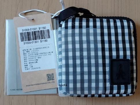 porter international 袋包