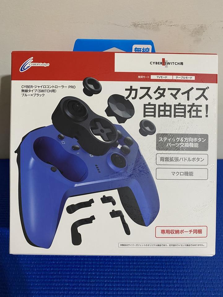 日本Cyber Switch PC對應藍芽無線手把 自定義巨集連發手把